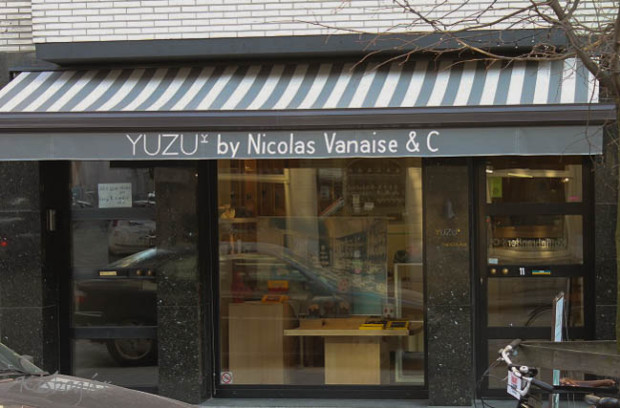 Yuzu chocolate shop